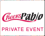 Cheers Pablo Private Events